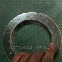 柔性石墨复合垫片 石墨填料环 石墨开口垫