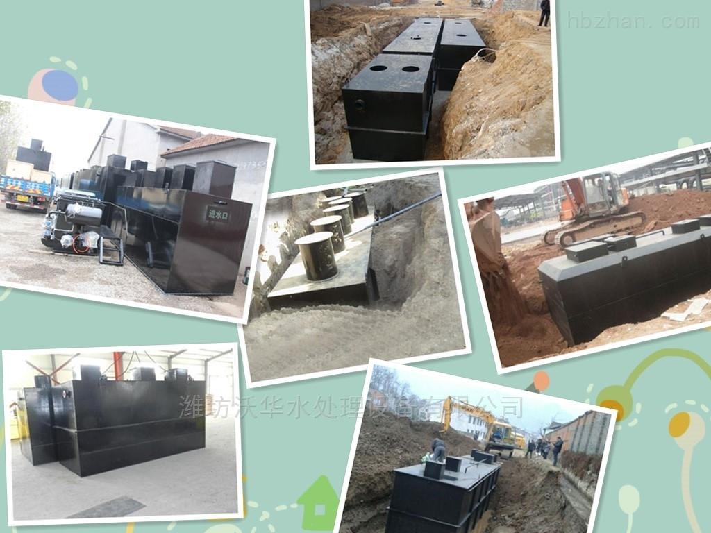 小型养殖污水处理设备-*