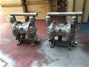 铝合金油漆泵