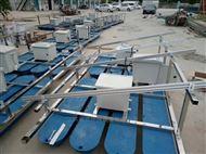 新能源新型太阳能曝气机