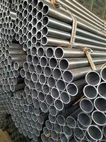 70圆在线生产厂家、镀锌带70圆钢管厂家