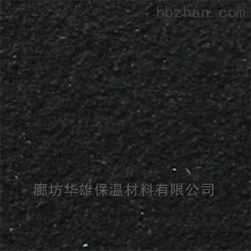灰色-天然真石漆批发哪家价格低