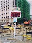 城市道路扬尘监测仪