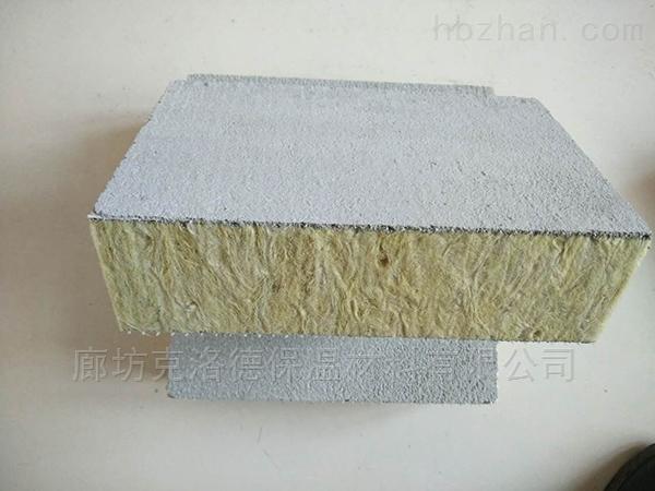 新型岩棉复合板
