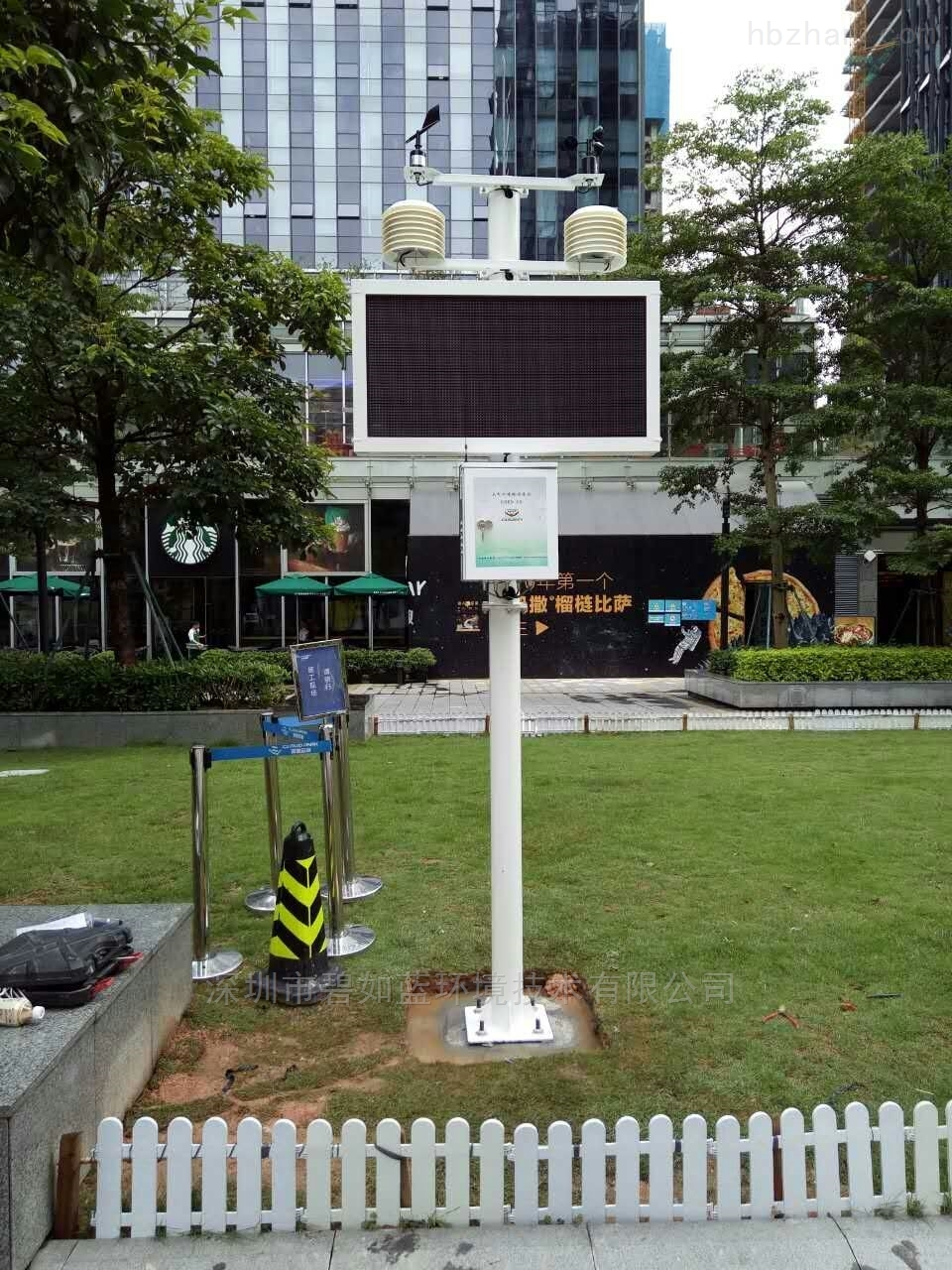 广州扬尘噪声监控系统