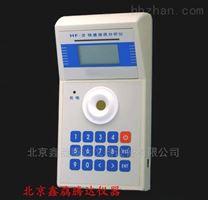 北京现货出售HF-2快速油质分析仪