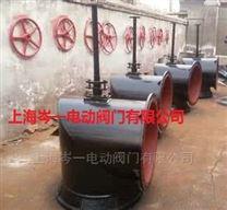 PXWII-1200井下水倉礦用防爆電動配水閘閥