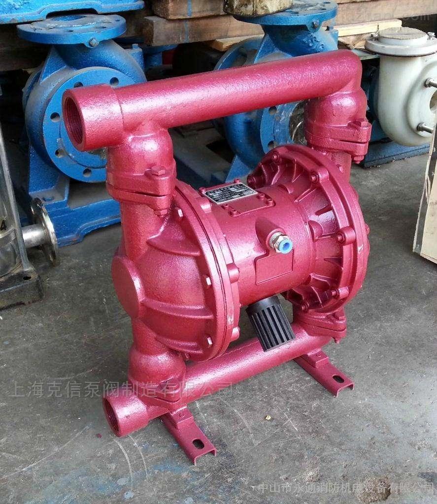 QBK-40气动铸铁隔膜泵