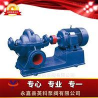 S、Sh单级双吸离心泵
