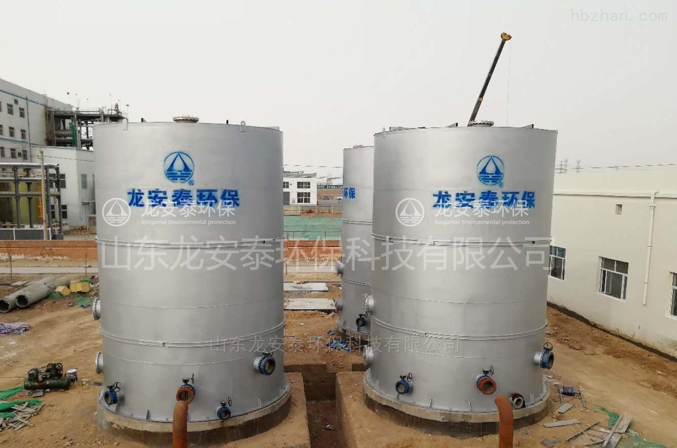 臭氧催化氧化设备是污水处理中的重要装置