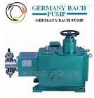德国原装进口柱塞式计量泵