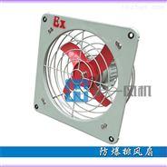 BFAG防爆等级EXIICT4 防爆方形壁式排风扇