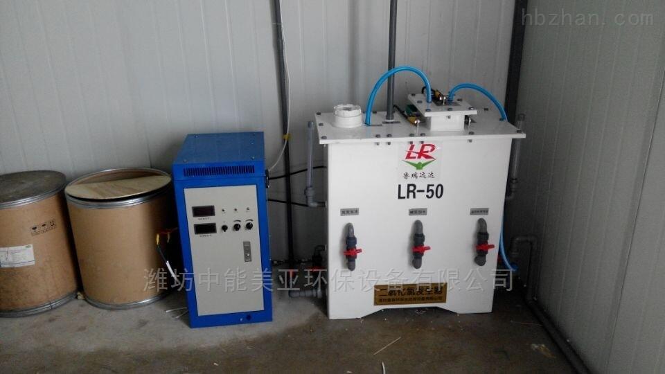 医疗污水二氧化氯发生器