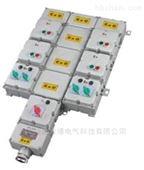 BXM51-6K防爆照明配电箱厂家