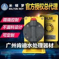 美国LMI米顿罗电磁加药泵P156-398SI
