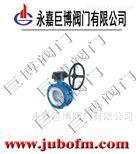 D341F4蜗杆传动衬氟蝶阀/温州厂家