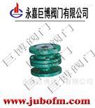 H42F46立式衬氟止回阀/温州供应