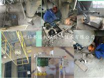 散装机一种用于灰库除尘下料的装置