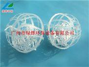 100mm-生物懸浮球填料