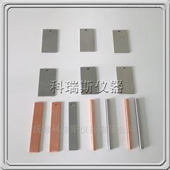 TSP标准腐蚀试片