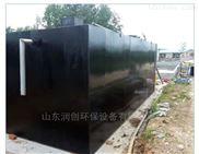一体化废水处理设备主要新闻