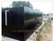 废水处理一体化设备优势