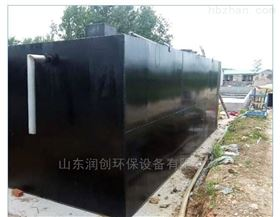 一体化地埋式医疗废水处理设备技术