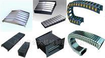 EGC係列大型龍門數控鏜銑床導軌風琴防護罩