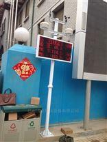 山東東營揚塵檢查儀噪聲在線監測儀betway必威手機版官網價格