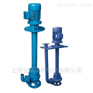 JYWQ(JPWQ)自动搅匀排污泵
