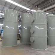 PP喷淋塔 酸碱洗涤塔 水膜除尘器