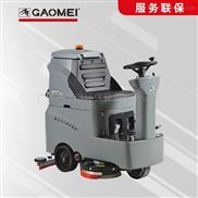 梧州驾驶式洗地机小仓库保洁污垢用清洗机