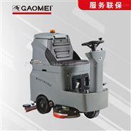 贺州驾驶式洗地机厂家供应停车场用设备