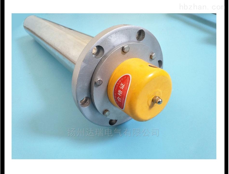 HRY6管状护套式电加热器