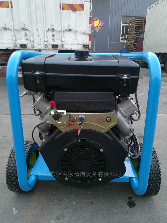 柴油加热高压清洗机