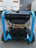 AW50/15柴油加热高压清洗机