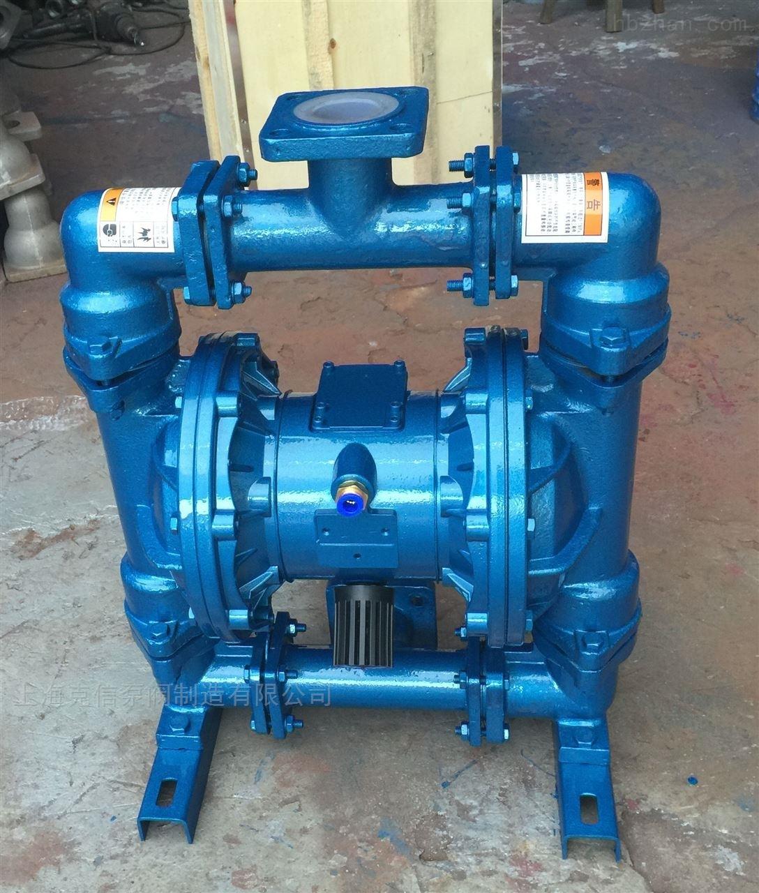 QBY-25衬氟气动隔膜泵