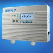 学校餐厅天然气浓度报警器,气体探测仪的检测原理及安装方式