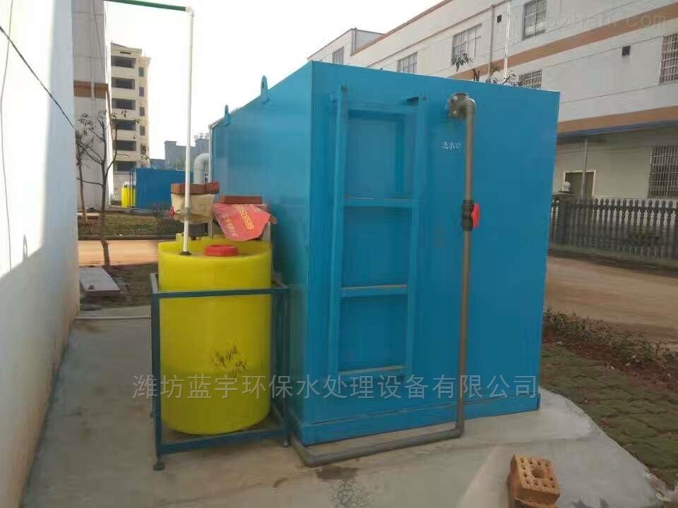 四川醫院醫療污水處理設備