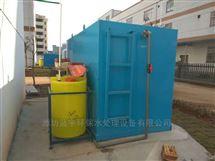 一體化污水處理設備應用原理