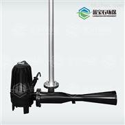 射流式水下曝气机增氧水泵污水处理设备