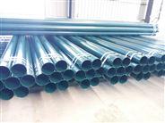 实体生产dfpb重防护电缆穿线管厂家
