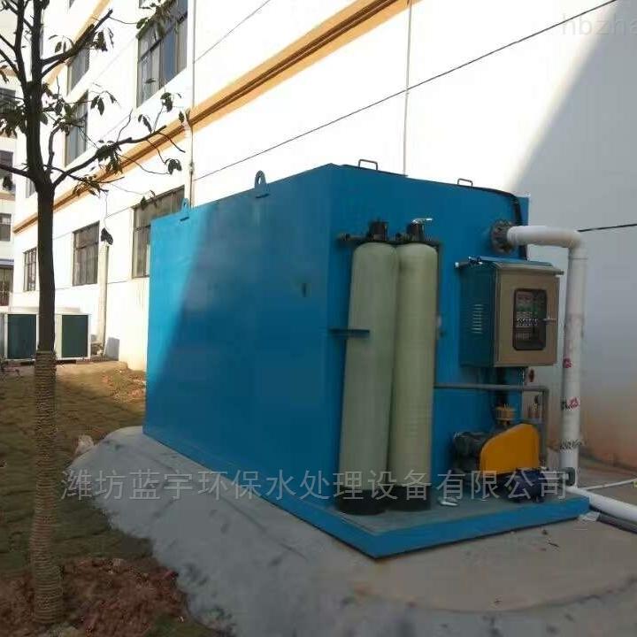 長沙一體化污水污水處理設備