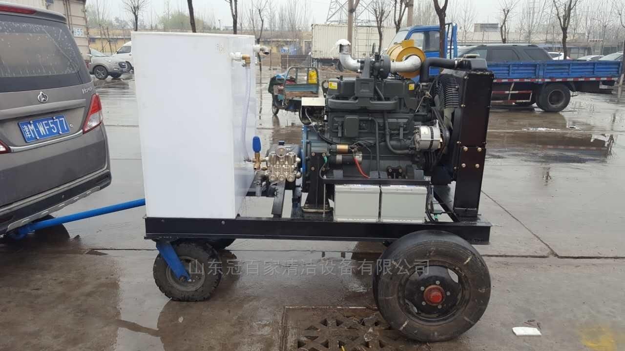 柴油机驱动高压清洗机