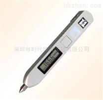 时代TIME7120笔式测振仪