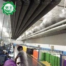 高压微雾加湿器厂家