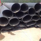 高密度聚氨酯保温管规格黑黄夹克管厂家报价