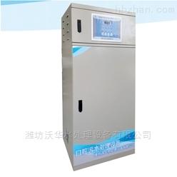 门诊牙科污水处理设备价格