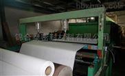陶瓷纤维垫片厂家