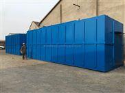 5吨/天一体化医院污水处理设备